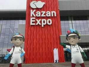 Die Expo in Kasan wurde extra für die WorldSkills 2019 gebaut.